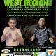 WRFN_5_MMA_Team_Perosh_Lithgow_November_2018_3
