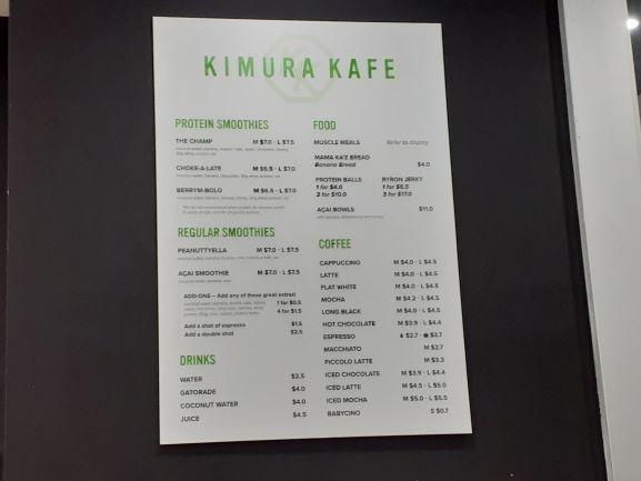 Kimura Kafe